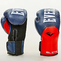 Перчатки боксерские кожаные на липучке Everlast (10-14oz) PZ-MA-6757