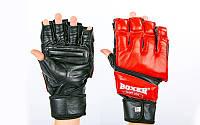 Перчатки для MMA кожаные Boxer Каратэ (M-XL) PZ-2018-4