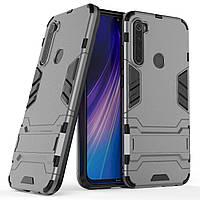 Чохол Iron для Xiaomi Redmi Note 8 броньований бампер Gray