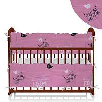 Защита в кроватку Алекс Следи за моими ногами розовая - 223546