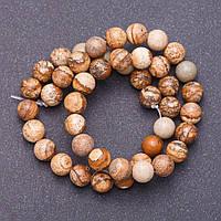 Бусины натуральный камень на леске Яшма пейзажная гладкий шарик, диаметр 8мм, длина 39см