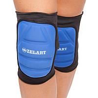 Наколенник волейбольный (2шт) Zelart (PL, неопрен, S-L) Синий S PZ-ZK-4207_1