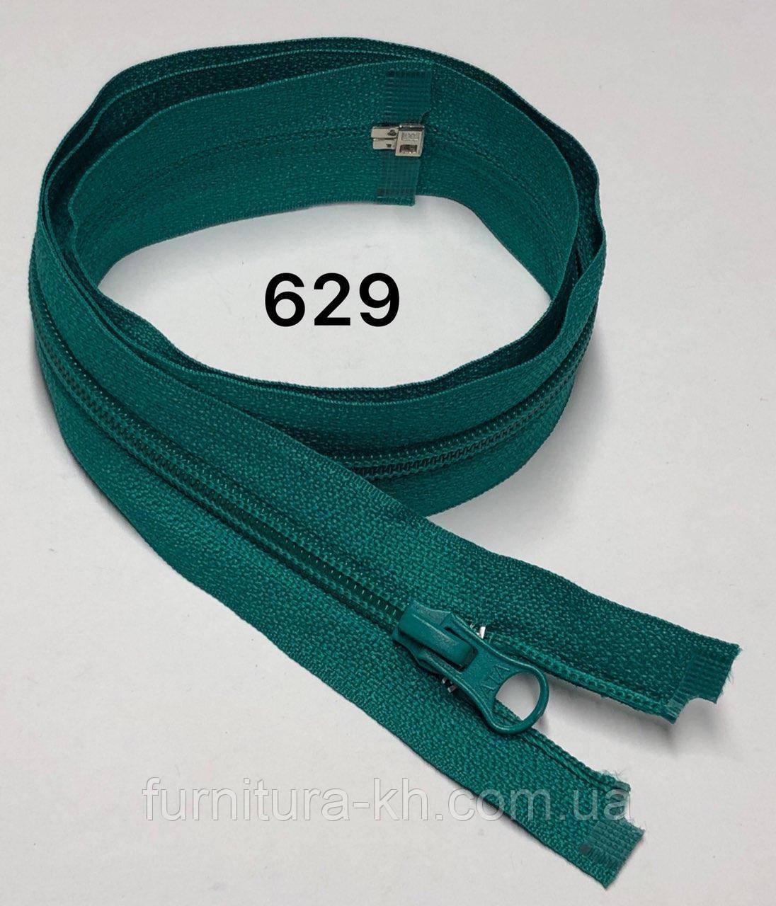 Спираль Тип 5-Длинна 45 см.Цвет 629