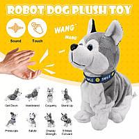 Игрушка Собака-робот Nice Dream интерактивная, голосовое управление (серая)