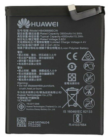 Аккумулятор (Батарея) для Huawei Enjoy 7 Plus HB406689ECW (4000 mAh)