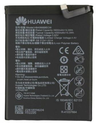 Аккумулятор (Батарея) для Huawei Enjoy 7 Plus HB406689ECW (4000 mAh), фото 2