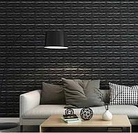 Самоклеюча декоративна 3D панель під цеглу чорний 700х770х7мм. Декоративна 3д панель під цеглу