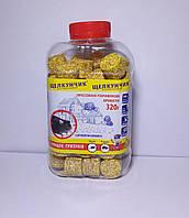 «Щелкунчик» брикеты желтые 320 г банка, от крыс и мышей, оригинал