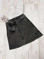 Джинсовая юбка A-YUGI для девочек 134,140,146,152,158,164 роста Girls