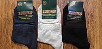 """Шкарпетки дитячі,стрейчеві """"Житомир ГС"""" 34-36, фото 1"""