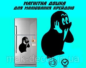 """Магнітна дошка на холодильник """"Кріт"""" XL (30х40см)"""
