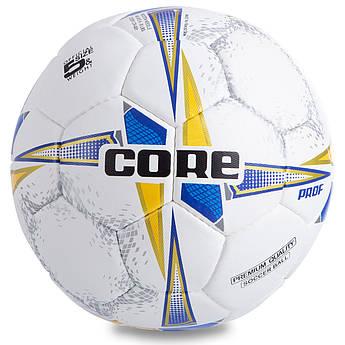 Мяч футбольный №5 COMPOSITE LEATHER CORE PROF (№5, 4 сл., сшит вручную, белый-синий-желтый)