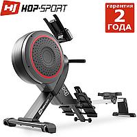 Гребний тренажер аэромагнитный Hop-Sport HS-100AR Roam