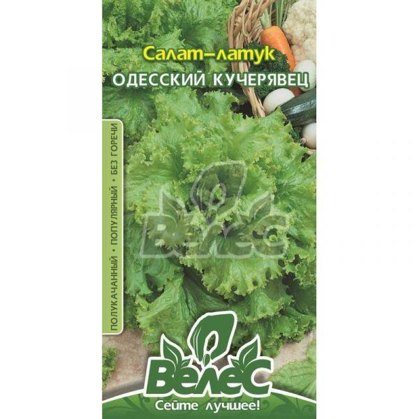 """Насіння салату """"Одеський кучерявец"""" (10 р) від ТМ """"Велес"""""""