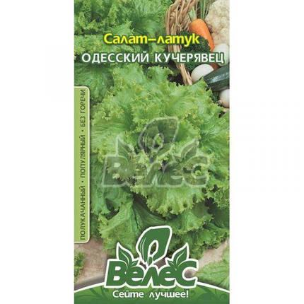 """Насіння салату """"Одеський кучерявец"""" (10 р) від ТМ """"Велес"""", фото 2"""