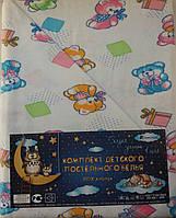 Комплект постельного белья в детскую кроватку, фланель