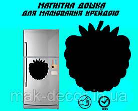 """Магнітна дошка на холодильник """"Малинка"""" XL (30х32см)"""