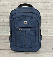 """Качественный рюкзак для ноутбука до 17"""". 3 отделения. Hewlett-Packard."""