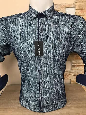 Рубашка длинный рукав Paul Smith  стрейч-велюр, фото 2