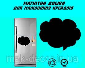 """Магнітна дошка на холодильник """"Хмарка ніжності"""" XL (31х40см)"""
