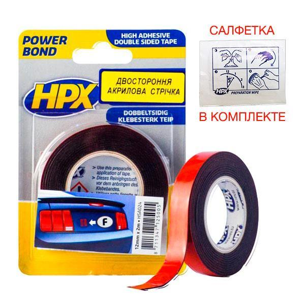 POWER BOND - автомобильная двусторонняя лента (скотч) повышенной прочности - 12мм x 2м