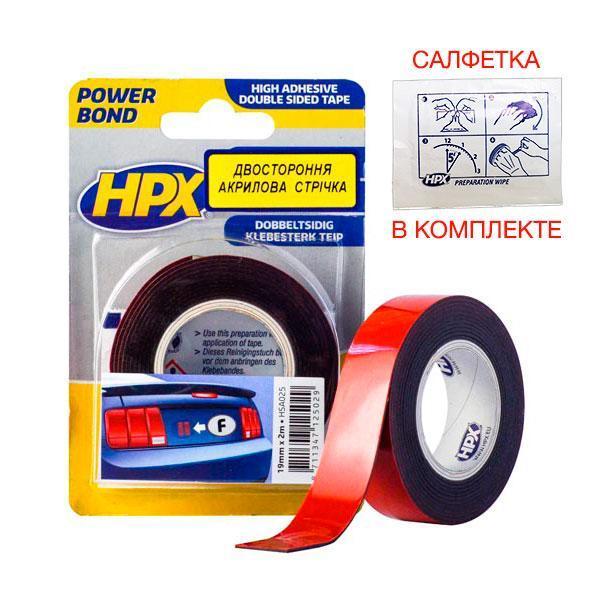 POWER BOND - 19мм x 2м - дуже міцна автомобільна клейка стрічка (скотч)