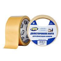 CARPET TAPE - двусторонняя лента (скотч) HPX для ковровых покрытий и линолеума - 50мм x 10м