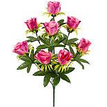 Букет атласные бутоны розы, 42см (20 шт в уп.), фото 2