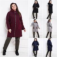 Женское кашемировое Пальто с каракулем