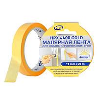"""HPX 4400 - """"Золотая"""" - маскирующая малярная лента (скотч) для наружного применения и четких контуров - 19мм x 25м"""