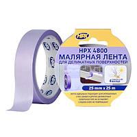 HPX 4800 - 25мм х 25м - малярная лента (скотч) для деликатных поверхностей и четких контуров