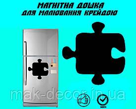 """Магнітна дошка на холодильник """"Пазл"""" XL (31х31см)"""