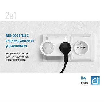 Умная Wi-Fi розетка ColorWay 16A/3680W двойная (CW-SP2B-PTM)