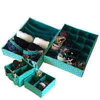 Комплект органайзеров для дома 4 шт (для белья и косметики) ORGANIZE MT004  мохито, фото 1