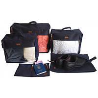 Набор дорожных сумок в чемодан 5 шт ORGANIZE P005 синий, фото 1