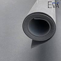 IZOLON EVA 02 G7043 тёмно-серый 150х100 см