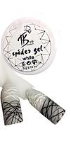 Гель-паутинка TK spider gel, белый 5 мл