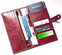 Дорожное портмоне для документов и билетов Air ORGANIZE C021-wine винный, фото 1