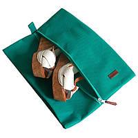 Объемная сумка-пыльник для обуви на молнии ORGANIZE HO-02-azure лазурь