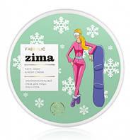 Ультрапитательный крем для лица, рук и тела, Faberlic Zima, Фаберлик Зима, 170 мл, 0934