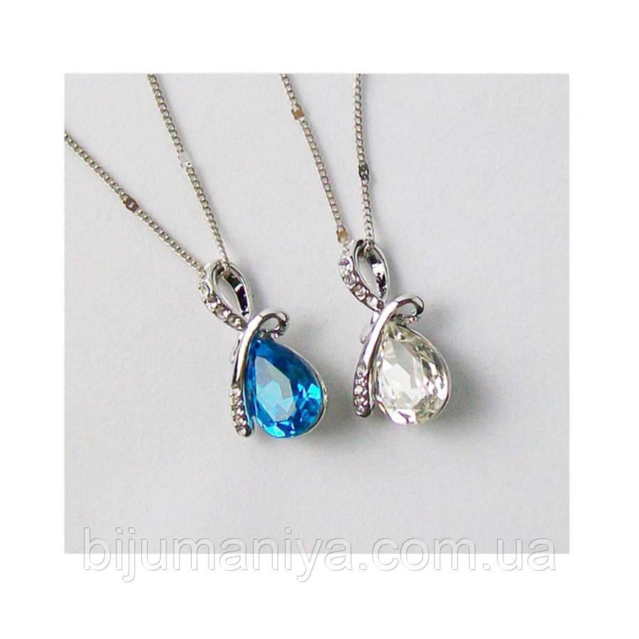 Підвіска кулон (колір білий, синій) з ланцюжком ювелірна біжутерія сріблення 445-р