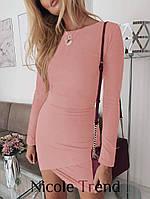 Приталенное женское платье выше колена Футляр Персиковый, 48