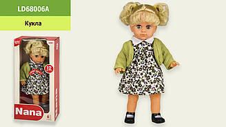 Лялька (кукла) музична LD68006A (36шт/2) 35 см, Nana, 12 звуків, в кор. 19,5*10,5*40,5 см