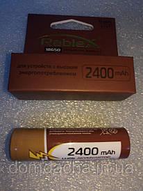 Аккумулятор Rablex 18650 2400 Mah Li-Ion 213985