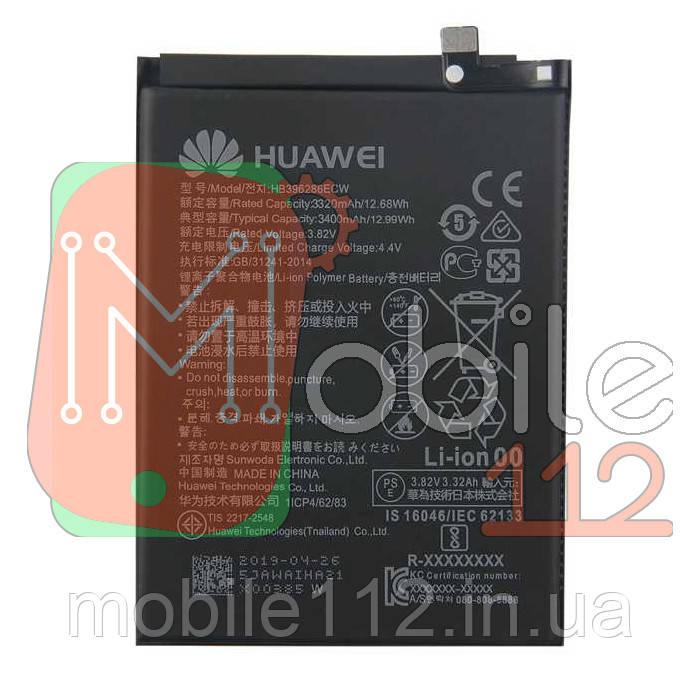 Аккумулятор (АКБ батарея) Huawei HB396286ECW оригинал Китай Honor 10 Lite HRY-LX1, P Smart 2019 POT-LX1