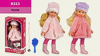 """Лялька (кукла) """"Isabella"""" R313 (48шт/2) 2 види, у шубці, з аксесуарами, в кор. 18*8*35,5 см"""