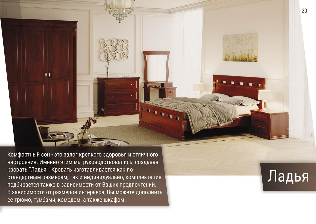 Кровать Ладья 80