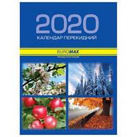 Календарь перекидной настольный Buromax 2020 год BM.2104