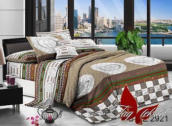 Комплект постельного белья PS-NZ2921