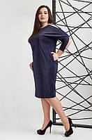 Нарядное платье летучая мышь синего цвета в размере 50,52,54,56